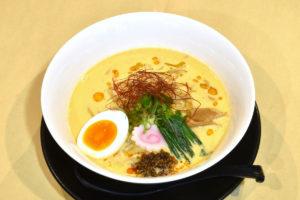JR茨木のラーメン・つけ麺「自家製麺・らーめん屋一心」坦々カルボナーララーメン